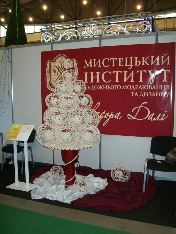 Институт искусств художественного моделирования и дизайна им. с.дали