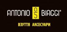 logo-206
