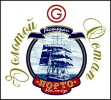logo-269