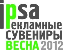 logo-498