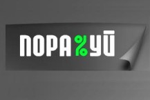 logo-1794