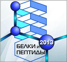 logo-3076