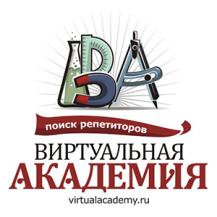virtual-academy-logo