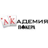 11581_academy_poker